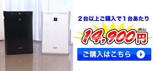 0120223399 北さんのトーカ堂【シャープ|プラズマクラスター7000】トーカ堂オリジナルだからとにかく安い!