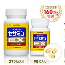 0120200300 若々しくいるための健康サプリ♪【サントリーセサミンEX】50代何もしないと差がつく…!40歳以上の体のために作られたセサミンサプリメント♪
