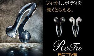 0120467222|眠れる生命美の覚醒【ReFa(リファ)】|株式会社MTG
